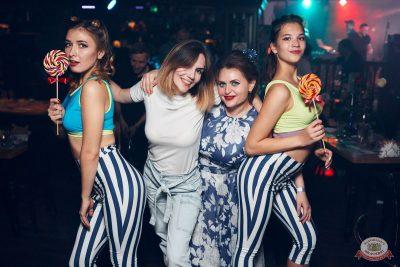 «Дыхание ночи»: Pin-up party, 13 сентября 2019 - Ресторан «Максимилианс» Тюмень - 48