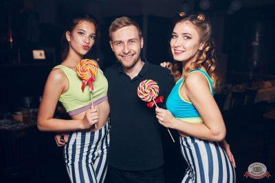 «Дыхание ночи»: Pin-up party, 13 сентября 2019 - Ресторан «Максимилианс» Тюмень - 49