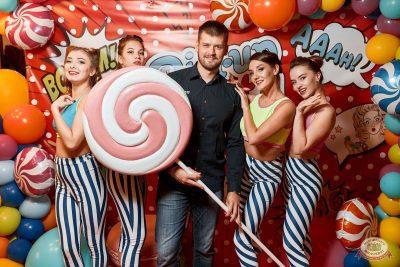 «Дыхание ночи»: Pin-up party, 13 сентября 2019 - Ресторан «Максимилианс» Тюмень - 5
