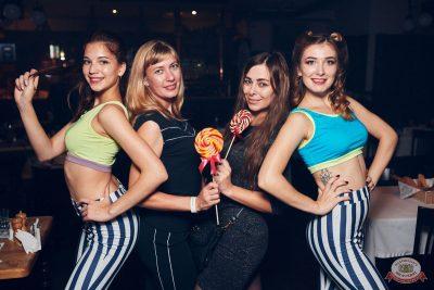 «Дыхание ночи»: Pin-up party, 13 сентября 2019 - Ресторан «Максимилианс» Тюмень - 54
