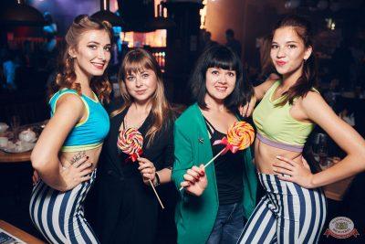 «Дыхание ночи»: Pin-up party, 13 сентября 2019 - Ресторан «Максимилианс» Тюмень - 55