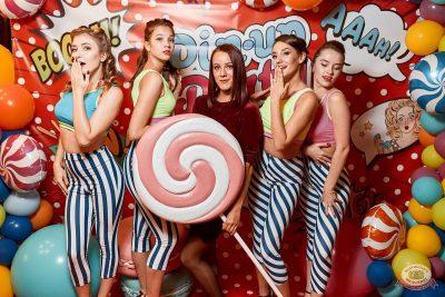 «Дыхание ночи»: Pin-up party, 13 сентября 2019 - Ресторан «Максимилианс» Тюмень - 6