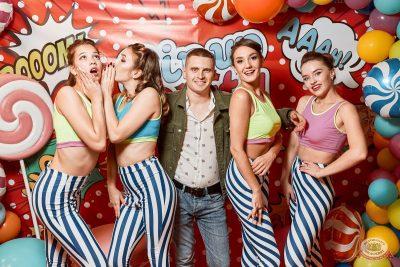 «Дыхание ночи»: Pin-up party, 13 сентября 2019 - Ресторан «Максимилианс» Тюмень - 7