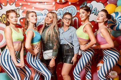 «Дыхание ночи»: Pin-up party, 13 сентября 2019 - Ресторан «Максимилианс» Тюмень - 8