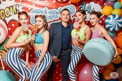 «Дыхание ночи»: Pin-up party, 13 сентября 2019 - Ресторан «Максимилианс» Тюмень - 9
