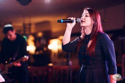 «Споём живьём». Финал, 17 сентября 2019 - Ресторан «Максимилианс» Тюмень - 1