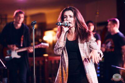 «Споём живьём». Финал, 17 сентября 2019 - Ресторан «Максимилианс» Тюмень - 10