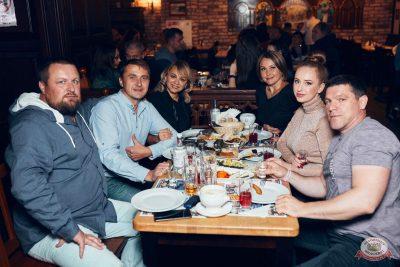 Евгений Маргулис, 19 сентября 2019 - Ресторан «Максимилианс» Тюмень - 28