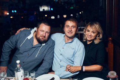 Евгений Маргулис, 19 сентября 2019 - Ресторан «Максимилианс» Тюмень - 29