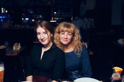 Евгений Маргулис, 19 сентября 2019 - Ресторан «Максимилианс» Тюмень - 35
