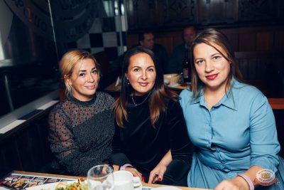 Евгений Маргулис, 19 сентября 2019 - Ресторан «Максимилианс» Тюмень - 38