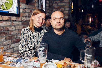 Евгений Маргулис, 19 сентября 2019 - Ресторан «Максимилианс» Тюмень - 39