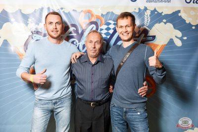 Группа «Мираж», 3 октября 2019 - Ресторан «Максимилианс» Тюмень - 12
