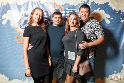 Группа «Мираж», 3 октября 2019 - Ресторан «Максимилианс» Тюмень - 16