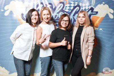 Группа «Мираж», 3 октября 2019 - Ресторан «Максимилианс» Тюмень - 17