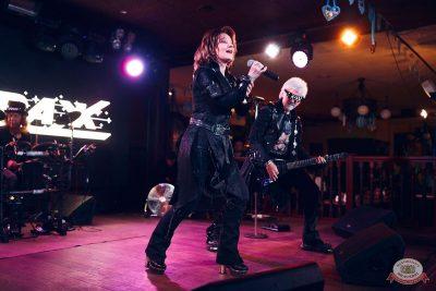 Группа «Мираж», 3 октября 2019 - Ресторан «Максимилианс» Тюмень - 22
