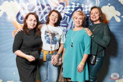 Группа «Мираж», 3 октября 2019 - Ресторан «Максимилианс» Тюмень - 3