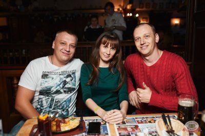 Группа «Мираж», 3 октября 2019 - Ресторан «Максимилианс» Тюмень - 31