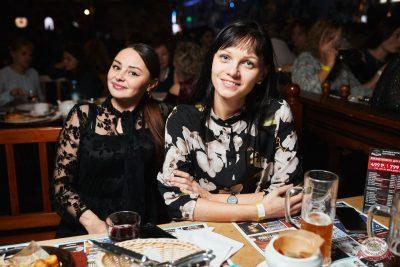 Группа «Мираж», 3 октября 2019 - Ресторан «Максимилианс» Тюмень - 32