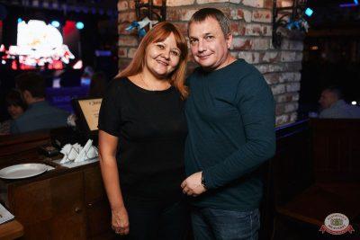 Группа «Мираж», 3 октября 2019 - Ресторан «Максимилианс» Тюмень - 37