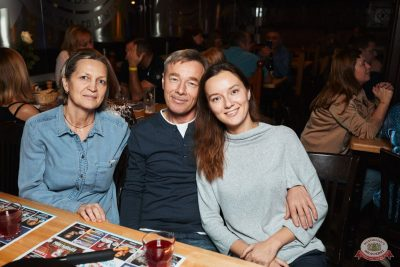 Группа «Мираж», 3 октября 2019 - Ресторан «Максимилианс» Тюмень - 39