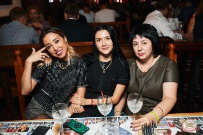 Группа «Мираж», 3 октября 2019 - Ресторан «Максимилианс» Тюмень - 41