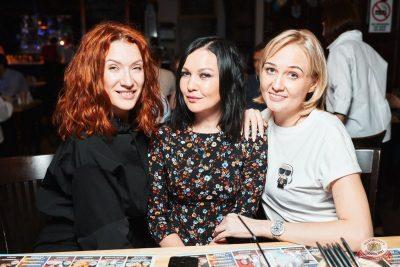 Группа «Мираж», 3 октября 2019 - Ресторан «Максимилианс» Тюмень - 43