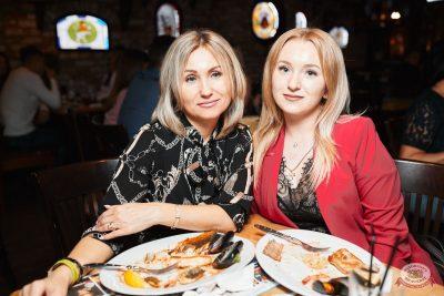 Группа «Мираж», 3 октября 2019 - Ресторан «Максимилианс» Тюмень - 47
