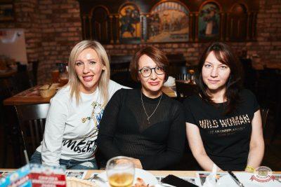 Группа «Мираж», 3 октября 2019 - Ресторан «Максимилианс» Тюмень - 62