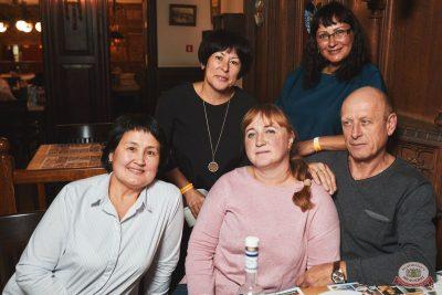 Группа «Рождество», 10 октября 2019 - Ресторан «Максимилианс» Тюмень - 52