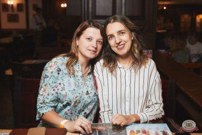Группа «Крематорий», 17 октября 2019 - Ресторан «Максимилианс» Тюмень - 27