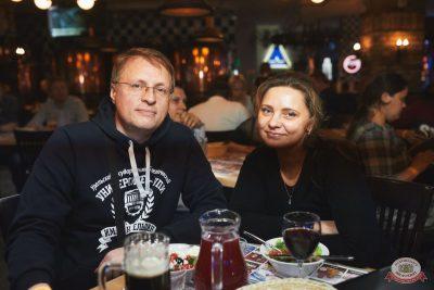 Группа «Крематорий», 17 октября 2019 - Ресторан «Максимилианс» Тюмень - 32