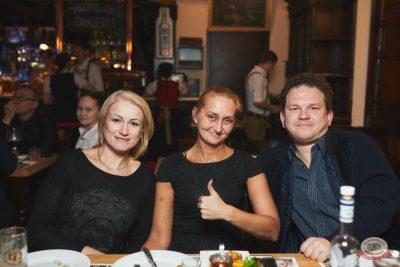 Группа «Крематорий», 17 октября 2019 - Ресторан «Максимилианс» Тюмень - 38