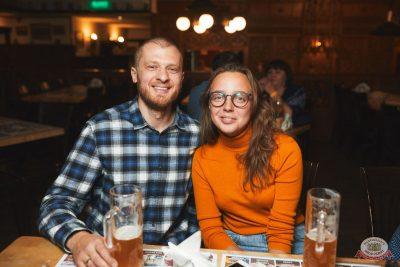 Группа «Крематорий», 17 октября 2019 - Ресторан «Максимилианс» Тюмень - 47