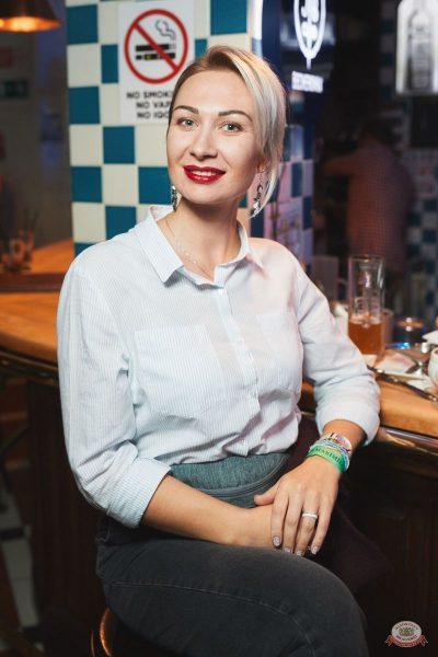 Группа «Крематорий», 17 октября 2019 - Ресторан «Максимилианс» Тюмень - 51