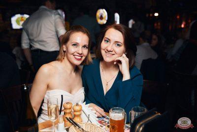 «Дыхание ночи»: Dj Nejtrino, 19 октября 2019 - Ресторан «Максимилианс» Тюмень - 19