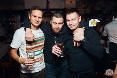 «Дыхание ночи»: Dj Nejtrino, 19 октября 2019 - Ресторан «Максимилианс» Тюмень - 20