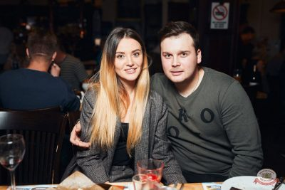«Дыхание ночи»: Dj Nejtrino, 19 октября 2019 - Ресторан «Максимилианс» Тюмень - 24