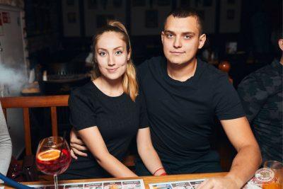«Дыхание ночи»: Dj Nejtrino, 19 октября 2019 - Ресторан «Максимилианс» Тюмень - 28