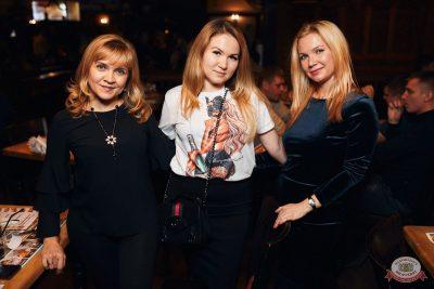 «Дыхание ночи»: Dj Nejtrino, 19 октября 2019 - Ресторан «Максимилианс» Тюмень - 40