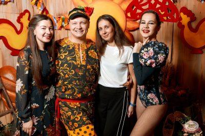 «Дыхание ночи»: party a la russe, 25 октября 2019 - Ресторан «Максимилианс» Тюмень - 10