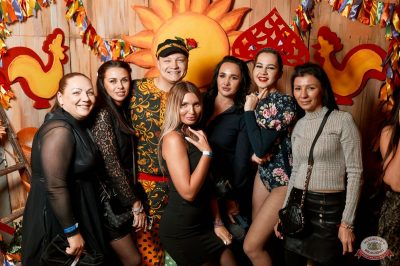 «Дыхание ночи»: party a la russe, 25 октября 2019 - Ресторан «Максимилианс» Тюмень - 11