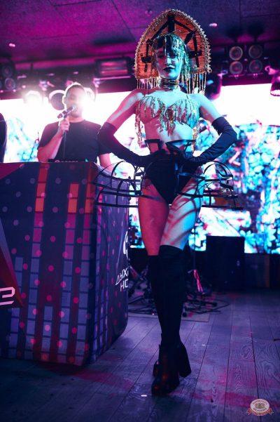 «Дыхание ночи»: party a la russe, 25 октября 2019 - Ресторан «Максимилианс» Тюмень - 19