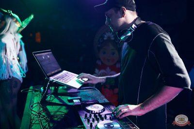 «Дыхание ночи»: party a la russe, 25 октября 2019 - Ресторан «Максимилианс» Тюмень - 20