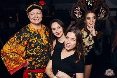 «Дыхание ночи»: party a la russe, 25 октября 2019 - Ресторан «Максимилианс» Тюмень - 21