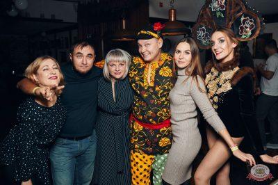 «Дыхание ночи»: party a la russe, 25 октября 2019 - Ресторан «Максимилианс» Тюмень - 22
