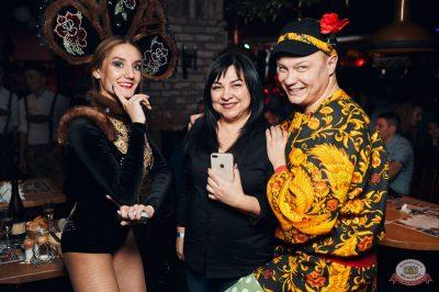 «Дыхание ночи»: party a la russe, 25 октября 2019 - Ресторан «Максимилианс» Тюмень - 23