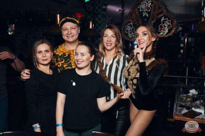 «Дыхание ночи»: party a la russe, 25 октября 2019 - Ресторан «Максимилианс» Тюмень - 25