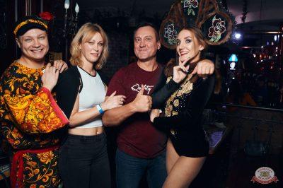 «Дыхание ночи»: party a la russe, 25 октября 2019 - Ресторан «Максимилианс» Тюмень - 26
