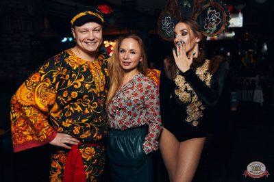 «Дыхание ночи»: party a la russe, 25 октября 2019 - Ресторан «Максимилианс» Тюмень - 29